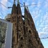 スペイン旅行 その16〜サグラダ・ファミリアの苦難