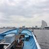 夏の企み1〜海から横浜へ〜