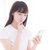 【たぶん大丈夫・・・】LENDEX(レンデックス)超高利回りファンドに30万円投資してみた。