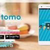 任天堂が出した初のスマホアプリ「Miitomo」のファーストインプレッション。