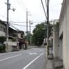 新旭ヶ丘(生駒市)