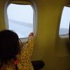 3歳と世界一周。長距離移動中はどう過ごしてる?(乗り物