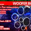 Woofer Bomb vol.2