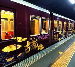 ★南茨木駅