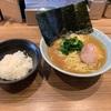 【渡来武総本店】『横浜ラーメン並盛』の件