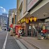 8月21日(火)赤羽・桜商店の赤ウインナーと、そば一の冷やしきつねそば。