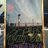 【ネタバレ含】貴水博之ツアー初日レポ②HIROYUKI TAKAMI TOUR 2016 Love&Victory ~Solo Solo イキマスカ?~