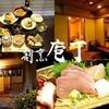 【オススメ5店】大村市・諫早市(長崎)にある懐石料理が人気のお店