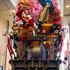 700年以上の歴史がある祭り!博多祇園山笠にたまたま遭遇した