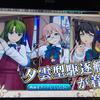 【艦これアーケード】航海日誌其の261