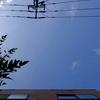 作曲工房 朝の天気 2018-08-13(月)晴れ