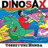 「DINOSAX」特設サイト公開