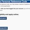 ワーホリビザからビジタービザへの申請方法