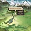 【サガ スカーレット グレイス】ウルピナ編 その15 「シグフレイと祈りの塔」【ストーリー ネタバレ有り】