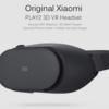 Xiaomi VRplay 2スマホVRゴーグルレビュー