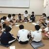 終業式のご紹介(6年生)
