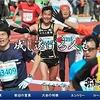 龍馬マラソン募集期間を延長