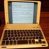 外でブログ書く人にはiPadminiとBluetoothキーボードのコンビが最強