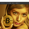 DMM Bitcoinで口座登録してみた!2018年1月11日取引サービス開始!