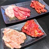 三軒茶屋にある全席禁煙の焼肉店、赤と霜でコスパ抜群なランチ定食!
