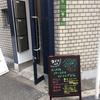 看板設置☆中崎町 天満 天六 パーソナルトレーニング