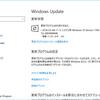 2018年03月の Microsoft Update (定例外) 2018-03-23 / 2018-03-24