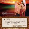 9/23 (土)インド料理 北堀江店 Bindu