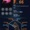 【Fusion360総合力を測ろう】Fusion360ユーザーカードを作ってみた