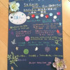 【5月26日イベント】癒しのspace Healing planet のご紹介!