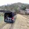観音寺池(兵庫県豊岡)