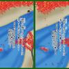 『ひゃくにゃんいっしゅ』三十二、春道列樹(はるみちのつらき)