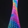 広州タワーに登る