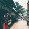 台北、神さまにはしっぽが生えている