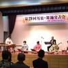 「第29回邦楽・舞踊発表会」