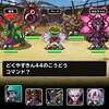 level.1569【黒い霧】第190回闘技場ランキングバトル2日目