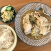横浜元町「ボクノワタシノ」で購入した器。 と、ホットクックで白菜と手羽元の優しいスープ【レシピ】
