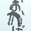 感謝!&『イングリッシュスタイル ダンシング』12月26日のレッスン内容(ワルツ最終回)♪