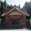 【B級スポット探訪】日本製オリハルコン(緋緋色金)の材料が採れる場所にあるエクスカリバーを見に行く