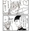 コナン 赤井×安室 漫画(腐向け) アナログ