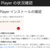 UbuntuのFirefoxにAdobe Flash Playerのプラグインを追加する方法