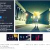 【新作アセット】Unity初心者さんに朗報。Unity公式が3Dゲーム開発の基礎が学べる入門アセットをリリース!お化けが彷徨うホテルから脱出するステルスゲームのチュートリアル。アニメ調の綺麗な3Dモデルが凄い「3D Beginner: Complete Project」