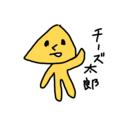 チーズ好き太郎のチーズ北海道お出かけブログ