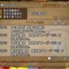 #23 【キッコロ&ぴゅれぐみ&らんちゅう】 邪神の宮殿行きました