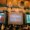 【東京マリオットホテル結婚式レポ⑬】サンクスムービー~両親へ感謝の伝え方~