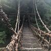 四国一周18きっぷの旅 旅日記4日目 -恐怖の吊り橋-