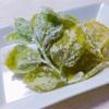 柿の葉の天ぷら・2回目