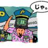 この夏、「パーム航空」の「機長」にまた会える!近日いろいろお届けします。