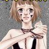 毒母の呪縛 ネタバレ感想 つかさき有作のドロドロ実話漫画