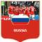 ロシア代表メンバーの所属クラブや身長一覧!勝利の理由は監督か【サッカーワールドカップ2018】