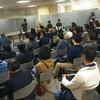 OSC2018-Hamanakoに参加